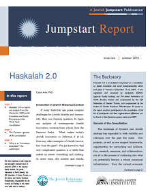 Haskalah 2.0 - Jumpstart Report Issue 2 - Summer 2010